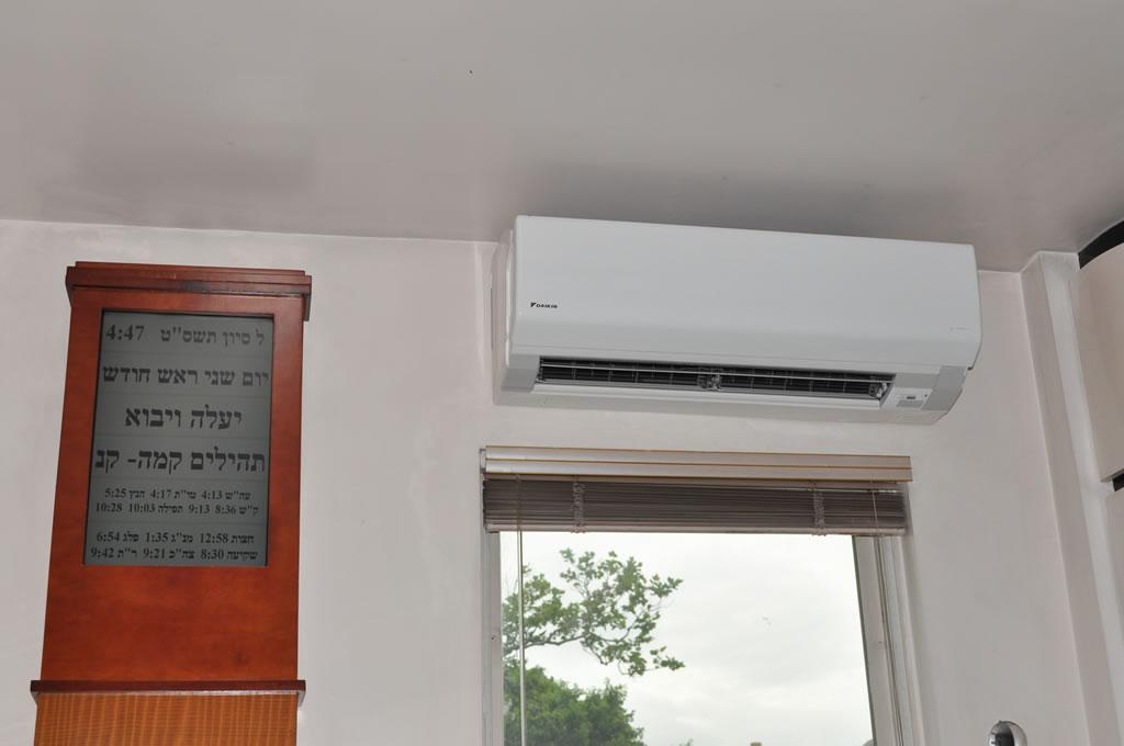 Fujitsu 36k 3 Zone Ductless Mini Split Heat Pump Heating